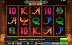 Играть в Book of Ra Magic