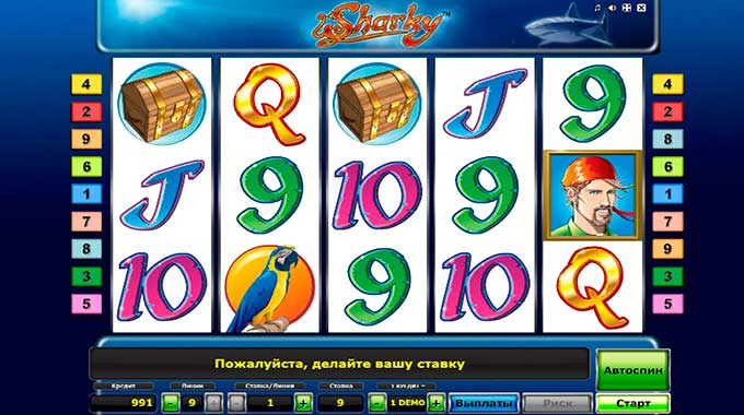 игровой автомат Sharky-HD