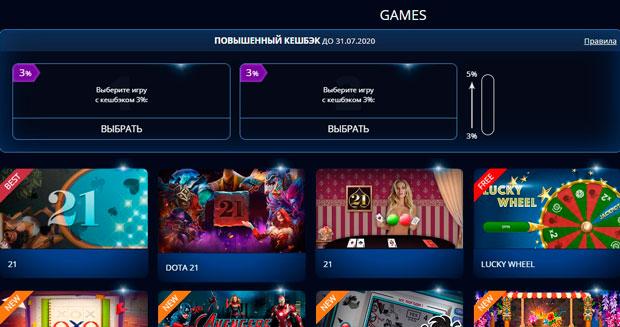 карточные игры казино з