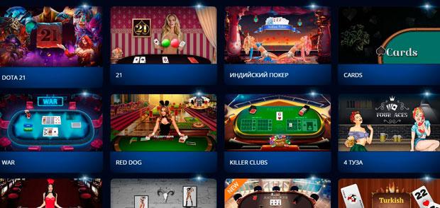 онлайн игры с живым дилером